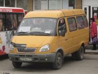 Таганрог. ГАЗель (все модификации) м153мо