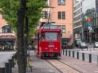 Хельсинки. Karia HM V №1819