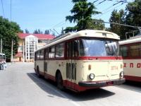 Крым. Škoda 9Tr №3774