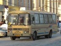 Таганрог. ПАЗ-4234 ам077