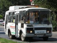 Таганрог. ПАЗ-32054 р623та