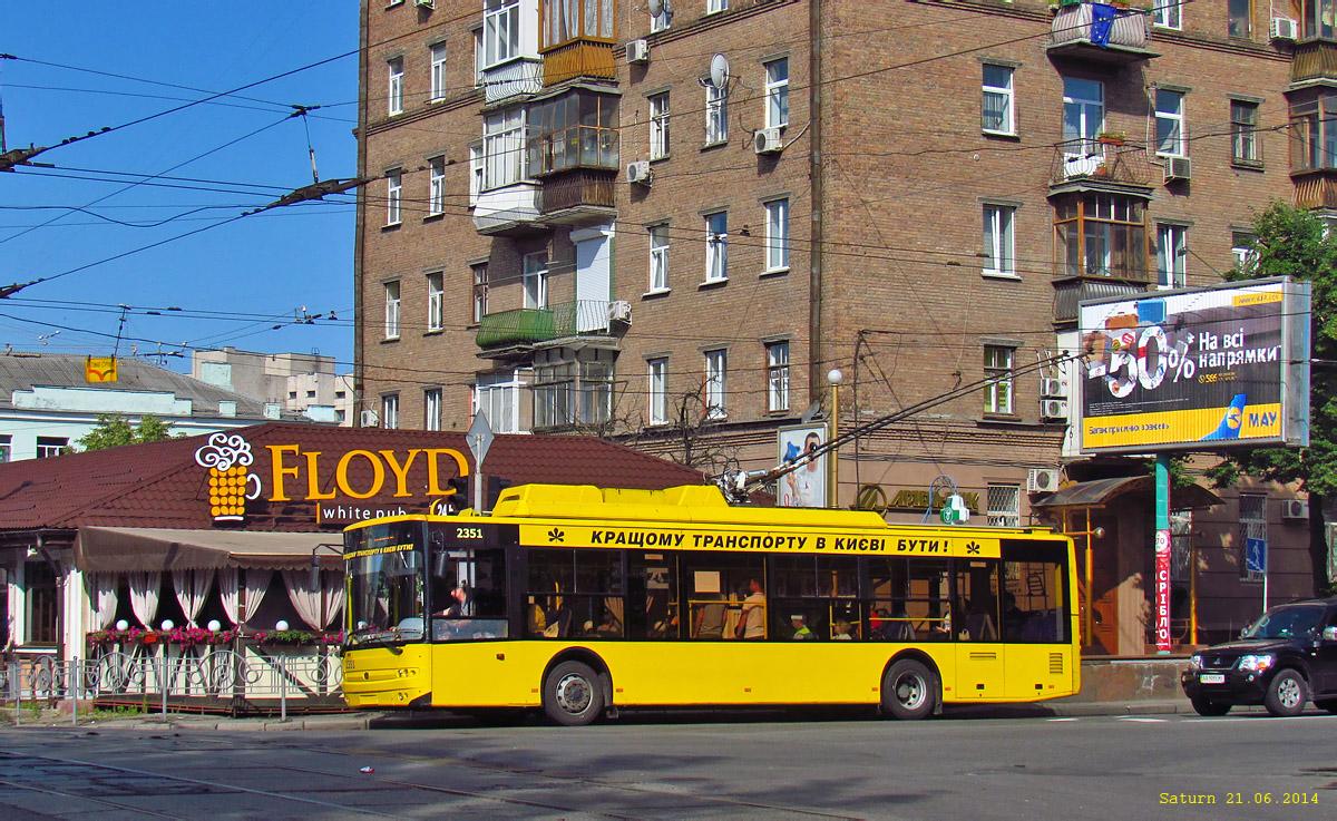 Киев. Богдан Т70110 №2351