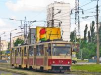 Киев. Tatra T6B5 (Tatra T3M) №025, Tatra T6B5 (Tatra T3M) №024