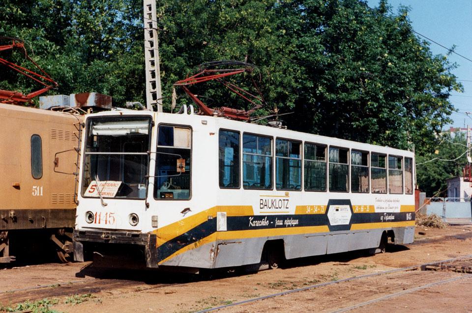 Уфа. 71-608К (КТМ-8) №1145, ВТК-01 №511