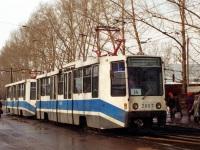 Уфа. 71-608К (КТМ-8) №2009, 71-608К (КТМ-8) №2007