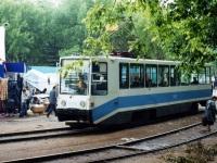 Уфа. 71-608К (КТМ-8) №2015