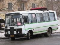 Николаев. ПАЗ-32054 BE5554AA