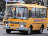 Николаев. Автобус ПАЗ-32053-70 (BE7836AA)
