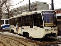 Москва. 71-608КМ (КТМ-8М) №5209, 71-616 (КТМ-16) №5001