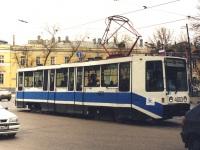 Москва. 71-608К (КТМ-8) №4003