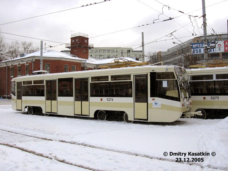 Москва. 71-619КТ (КТМ-19КТ) №5274