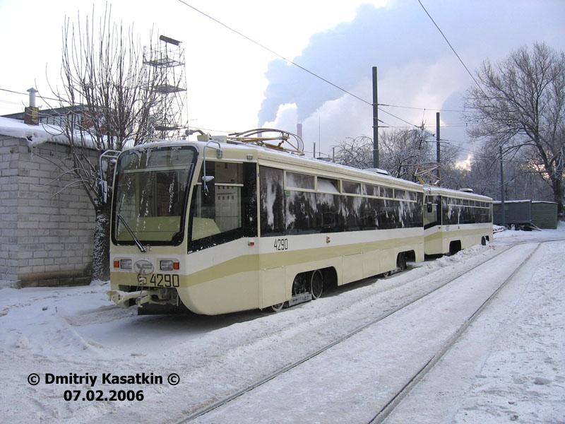 Москва. 71-619КТ (КТМ-19КТ) №4290
