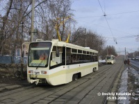 71-619КТ (КТМ-19КТ) №1113