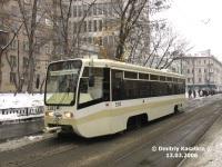 Москва. 71-619КТ (КТМ-19КТ) №5282