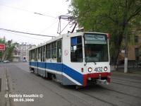 Москва. 71-608К (КТМ-8) №4132