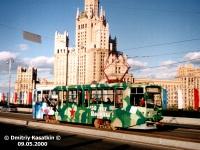 Москва. 71-608КМ (КТМ-8М) №1215