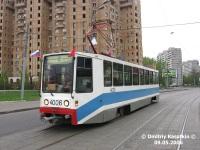 Москва. 71-608К (КТМ-8) №4006