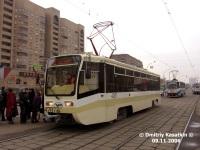 Москва. 71-619КТ (КТМ-19КТ) №4287