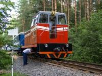 Минск. ТУ7А-2782