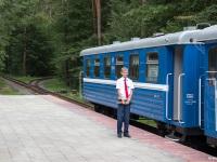 Минск. Детская железная дорога