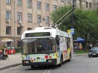 Хабаровск. АКСМ-321 №236