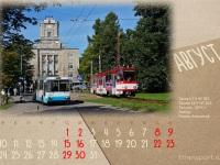Таллин. Tatra KT4D №165, Škoda 14Tr №256