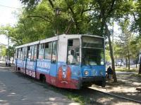 Хабаровск. 71-608К (КТМ-8) №104