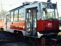 Хабаровск. 71-132 (ЛМ-93) №130, МТВ-82 №5