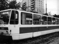 Москва. Tatra T7B5 №7003