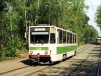 Tatra T7B5 №3326