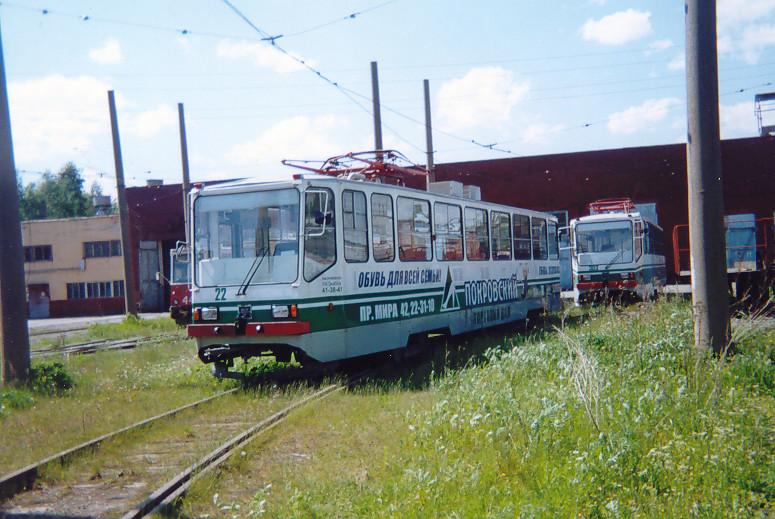 Нижний Тагил. 71-402 №22, 71-402 №302, 71-605 (КТМ-5) №44