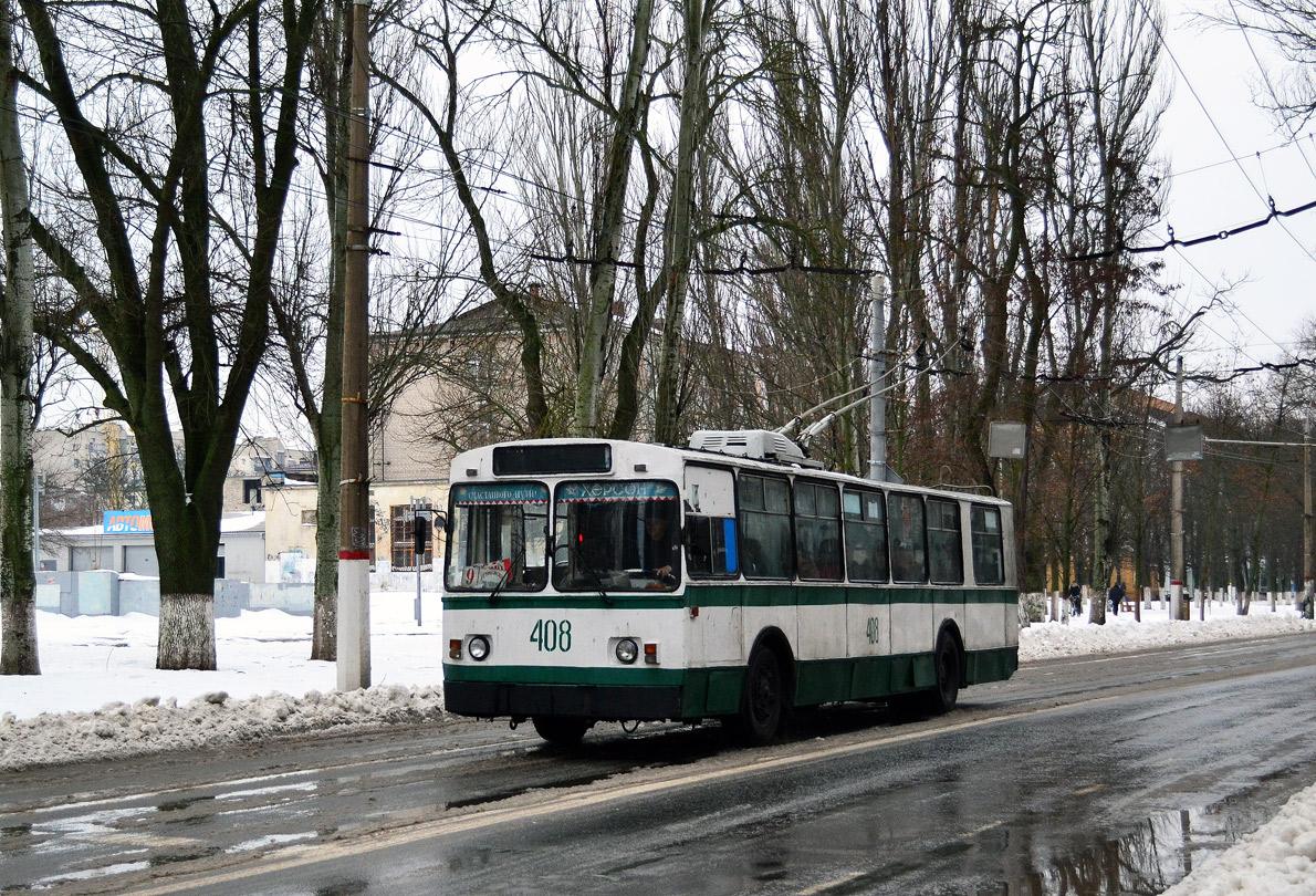 Херсон. ЗиУ-682В-012 (ЗиУ-682В0А) №408