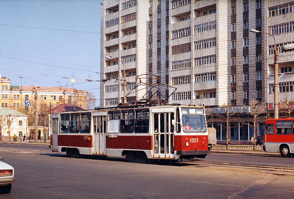 Казань. 71-132 (ЛМ-93) №1303