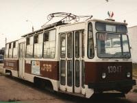 Казань. 71-132 (ЛМ-93) №1304