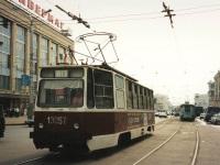 Казань. 71-132 (ЛМ-93) №1305