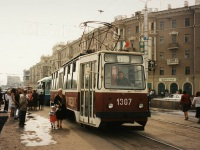 Казань. 71-132 (ЛМ-93) №1307