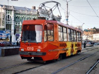 Казань. 71-134К (ЛМ-99К) №1319