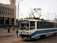 Казань. 71-608КМ (КТМ-8М) №2052
