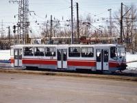 Казань. 71-402 №3210