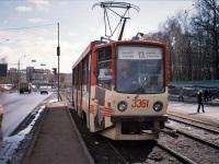 Казань. 71-608КМ (КТМ-8М) №3361