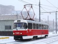 Москва. Tatra T3 (МТТЧ) №3385
