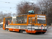 Комсомольск-на-Амуре. 71-132 (ЛМ-93) №46