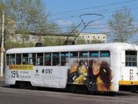 Комсомольск-на-Амуре. РВЗ-6М2 №01