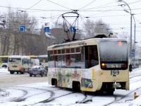 Кемерово. 71-619КТ (КТМ-19КТ) №199