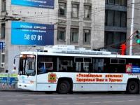Кемерово. БТЗ-52768Р №106