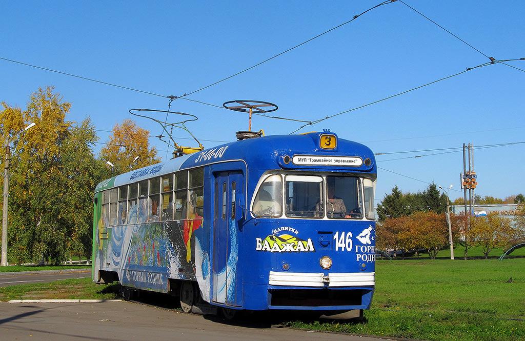 Комсомольск-на-Амуре. РВЗ-6М2 №146