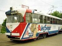 Комсомольск-на-Амуре. РВЗ-6М2 №139