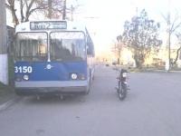 ЗиУ-682Г00 №3150