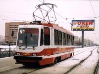 Санкт-Петербург. 71-134К (ЛМ-99К) №0424
