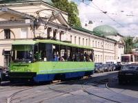 Санкт-Петербург. 71-134 (ЛМ-99) №2301